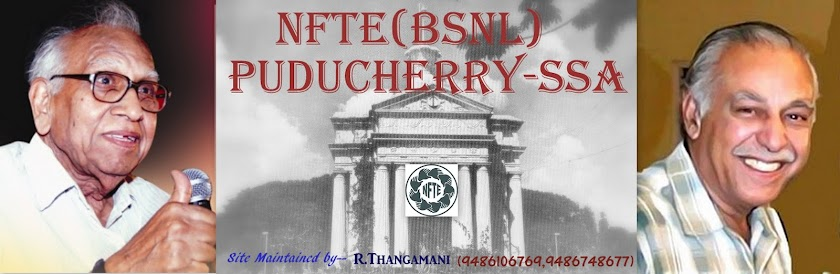 NFTE(BSNL) PUDUCHERRY