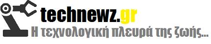 technewz.gr