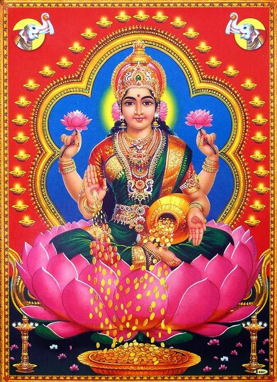 Varalakshmi Vratham 2014