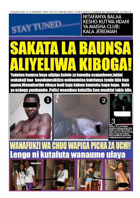 wanafunzi wa chuo dar wapiga picha za uchi kutafuta wanaume kwenye
