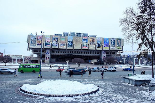 Харьковский национальный академический театр оперы и балета имени Н. В. Лысенко