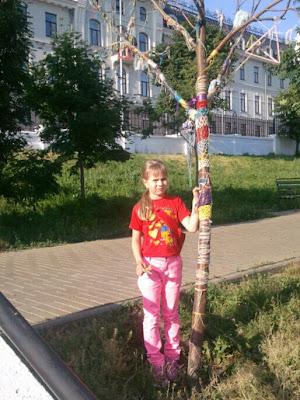 Настя у Дерева желаний