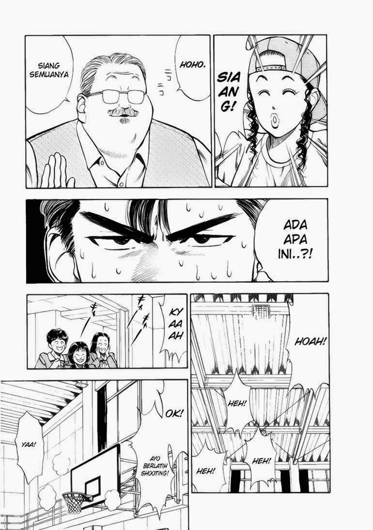 Komik slam dunk 019 - selera humor gorila 20 Indonesia slam dunk 019 - selera humor gorila Terbaru 8|Baca Manga Komik Indonesia|Komik Mangaku