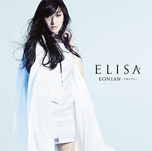 ELISA – EONIAN-イオニアン- (2014.11.12/MP3/RAR)