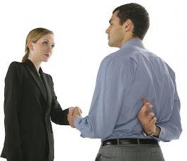 10 признаков того, что ваш собеседник врёт вам