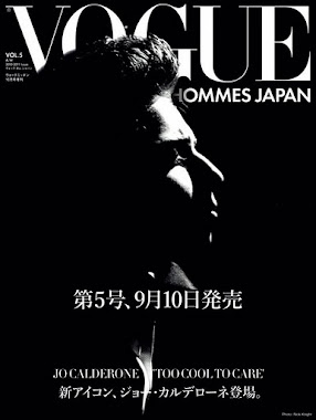 LADY GAGA AS MAN FOR VOGUE HOMME JAPAN