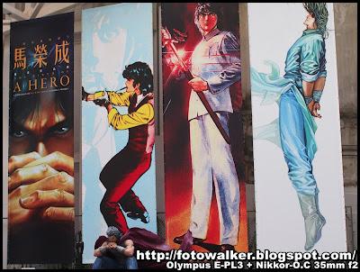 《一個英雄的誕生──馬榮成漫畫作品展》@動漫基地
