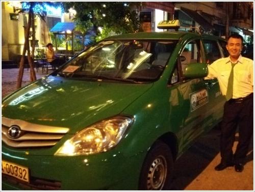 ベトナム ダナン マイリンタクシー(MAILINH TAXI)