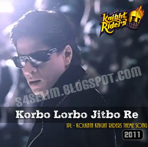 I Am A Rider Song Download: Korbo Lorbo Jitbo Re [কলকাতা নাইট রাইডার্স ](Kolkata