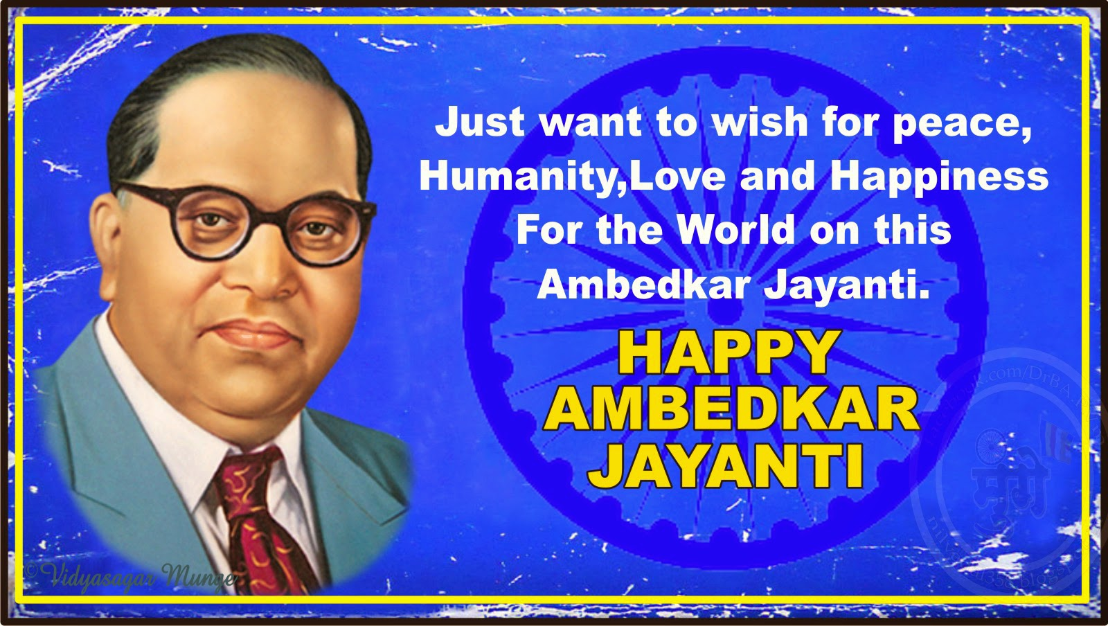 """essay on dr br ambedkar The present book, """"essays on dr br ambedkar """"is the third e-book of the  centre which includes five essays of the students who participated in national  level."""