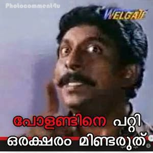 comments, malayalam funny film dialogues, photo comments malayalam