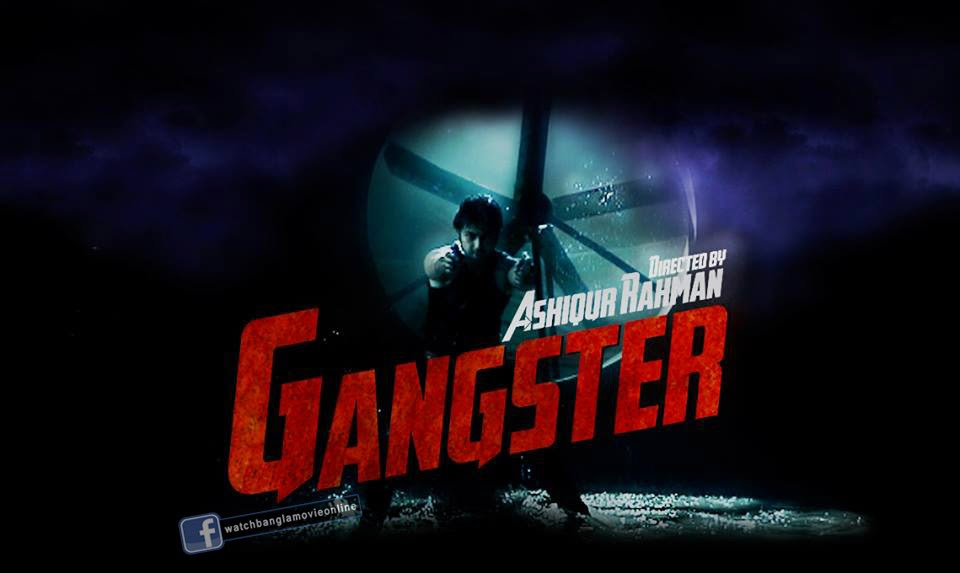 new bangla moviee 2014click hear............................ Gangster+Returns+01+AA