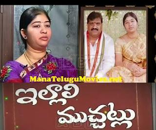 Illali Muchatlu with Sunitha Mahender Reddy