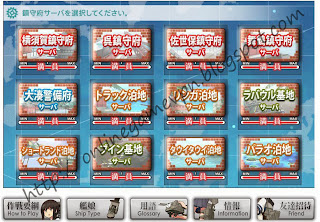 How To Register Kancolle account -8