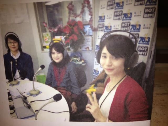 FM N1出演