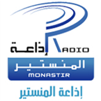Radio Culture Tunisie