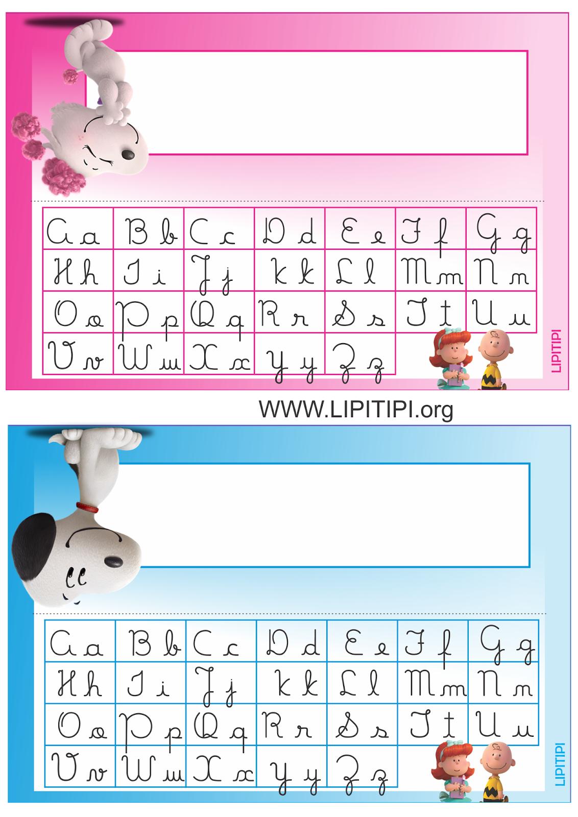 Super Lipitipi- Atividades e Projetos Fundamental I: Crachás de mesa com  LJ97