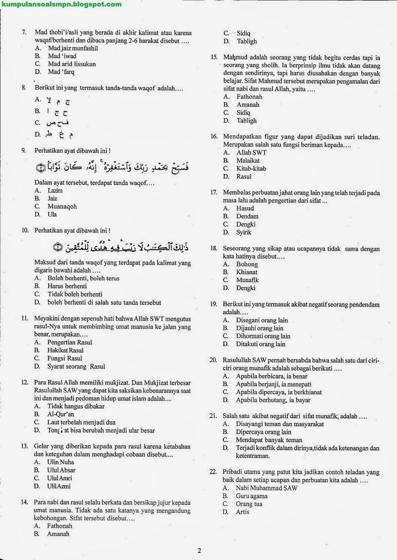 Prediksi Soal Ukk Pai Kelas 8 Smp Semester 2 Ta 2013 2014 Kumpulan Soal Dan Prediksi Ujian