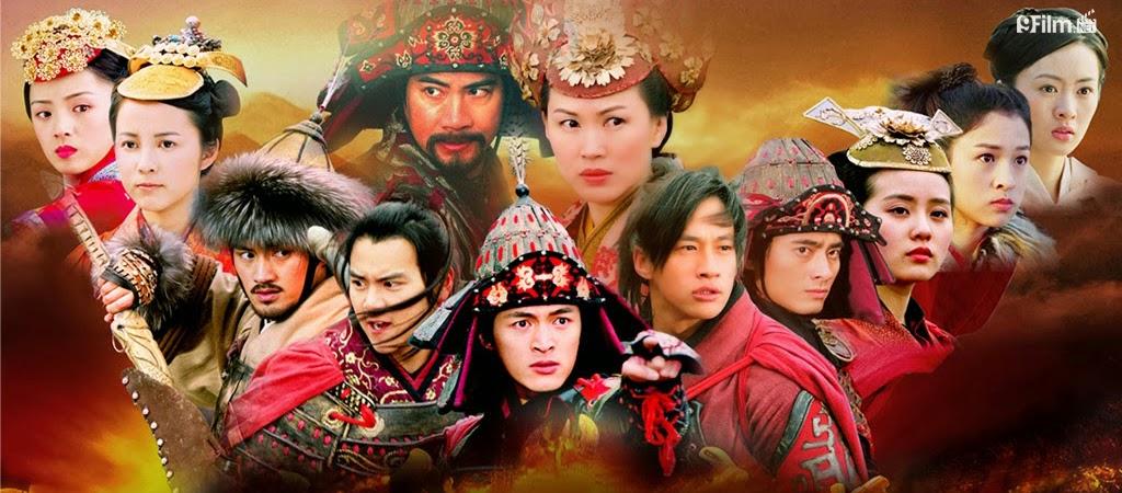 Thiếu Niên Dương Gia Tướng - Young Warriors Of The Yang (2006)