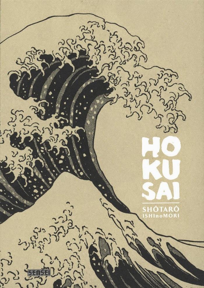 Hokusai aux éditions Kana dans la collection Sensei
