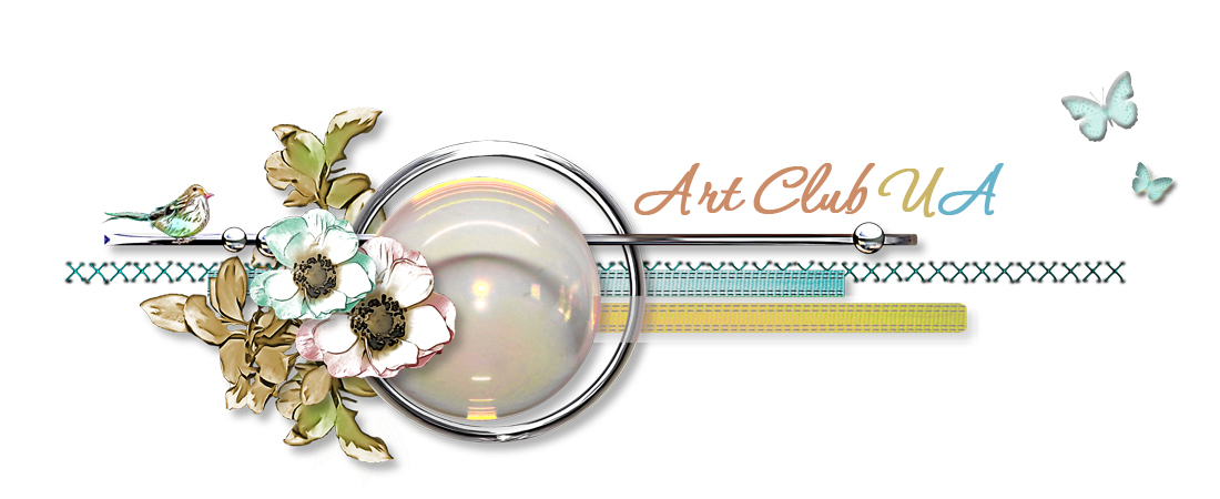 Art Club UA