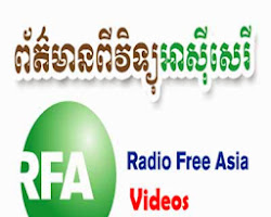 [ News ] RFA TV Khmer News on January 03, 2014 - News, RFA Videos