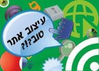 עיצוב ובניית אתר, Webmeup - קידום וליווי עסקים באינטרנט