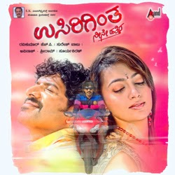 Usiriginta Neene Attira Kannada Movie Review