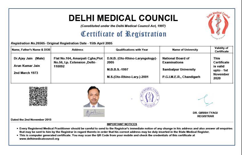 Ent surgeon 39 s blog november 2015 for Registrator health check