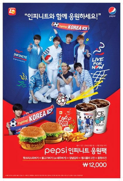 PEPSI releases 'Wanna Live For Now' CF of Infinite