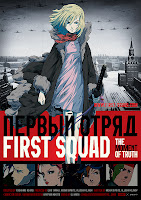 Download First Squad: The Moment of Truth (2009) DVDRip 250MB Ganool