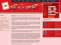 marathavadhuwar
