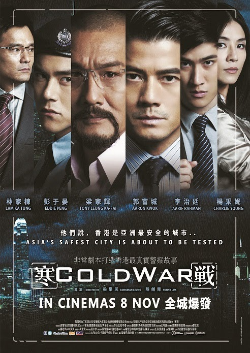 Cold War (2012) BluRay 720p