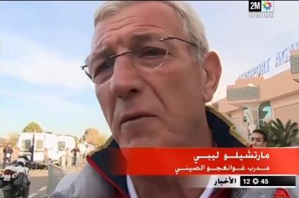 فيديو: وصول الفرق المشاركة بكأس العالم للأندية الى المغرب
