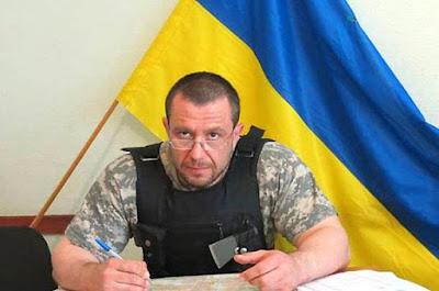 Донбасс Украина