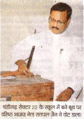चंडीगढ़ सेक्टर-22 के स्कूल में बने बूथ पर वरिष्ठ नेता सत्य पाल जैन ने वोट डाला।