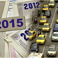 Ποιοι δεν θα πληρώσουν τέλη κυκλοφορίας 2015 στα Ι.Χ τους- λίστα