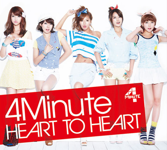 4minute heart to heart album cover lyrics