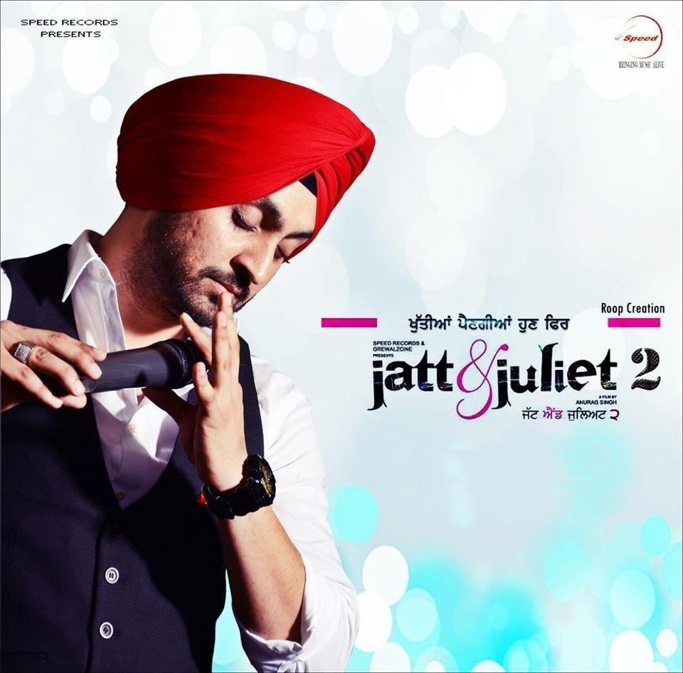 No Need Full Punjabi Song Mp3 Download: Jatt And Julliet 2 Punjabi Movie Songs Download