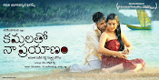 Kamalatho Naa Prayanam Movie Wallpapers-thumbnail-3