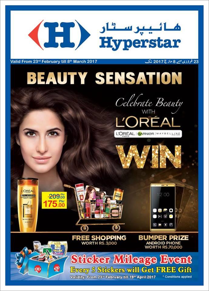 Hyperstar promo (23rd Feb - 8th Mar, 2017)