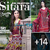 Sitara Sapna Lawn 2015 Vol-2 | Sitara Textile Eid Collection 2015-2016