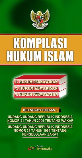 Hukum forex dalam islam 2014