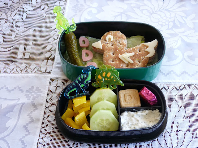 Letter D Duck Bento Lunch