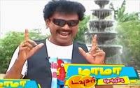 Mama Douser Kalanduchu | Tamil Comedy | April 12