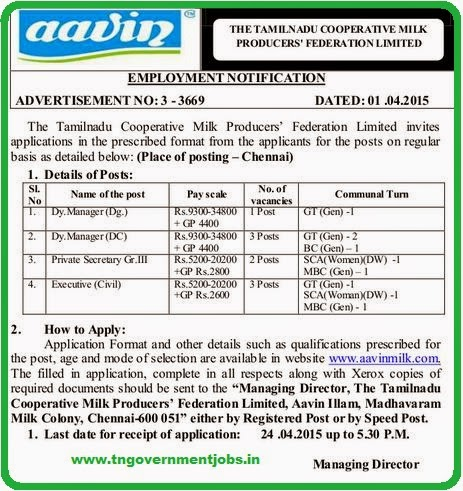 Tamilnadu Co-operative Milk Producers' Federation Ltd AAVIN Recruitments (www.tngovernmentjobs.in)