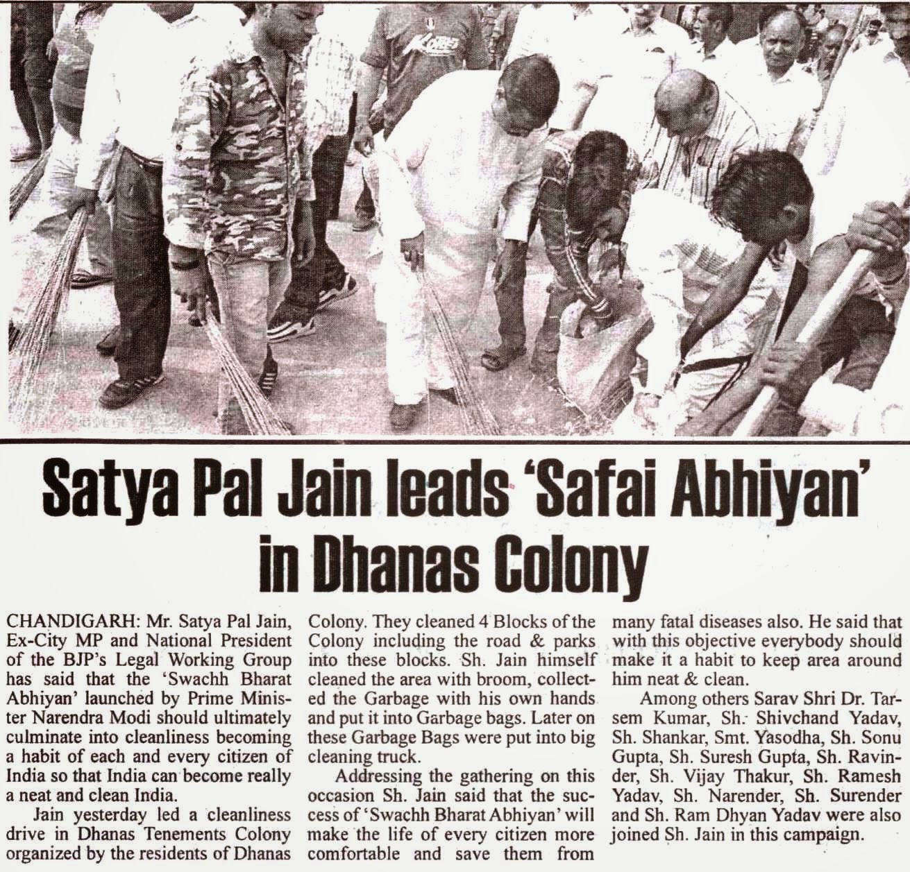 Satya Pal Jain leads 'Safai Abhiyan' in Dhanas Colony