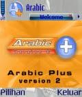 arabic s60v2