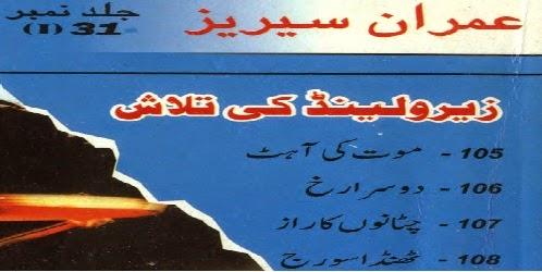 http://books.google.com.pk/books?id=qEu7BAAAQBAJ&lpg=PA64&pg=PA64#v=onepage&q&f=false