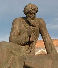 Harun Ar-Rashid, The Islamic Golden Government